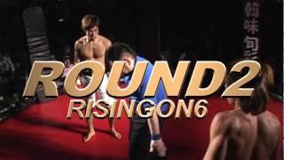 RISINGON6 第10試合 Wメインエベント 谷口友康 VS 上田吉輝