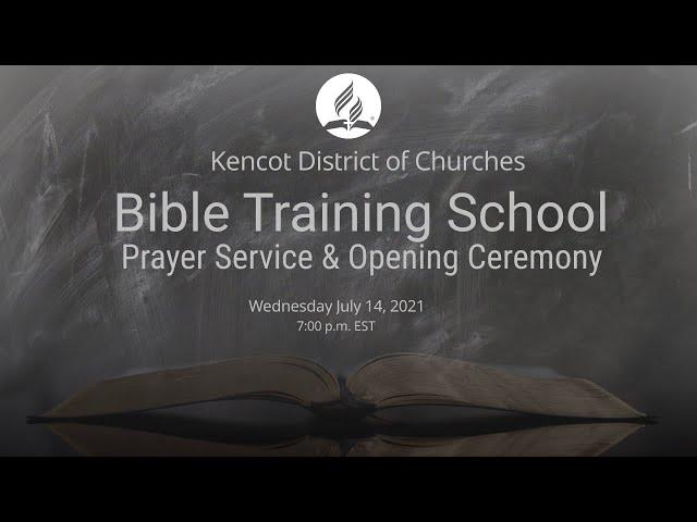 Wednesday Night Meeting - Kencot Seventh-day Adventist Church - July 14, 2021