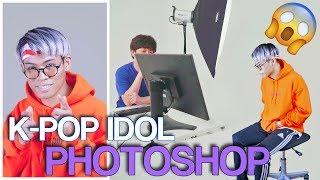 Baixar Getting K-POP Photoshopped by a Professional | SOLFA PARODY