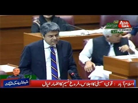 NA Session: Farogh Naseem Reacts Over Shehbaz's Speech