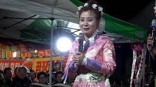 품바 가을이 & 삼식이 - 2017, 제1회 울주 작전청 벚꽃축제 각설이大공연