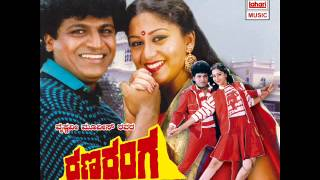 Kannada Hit Songs | Ninna Kannugalu Song | Ranaranga Kannada Movie