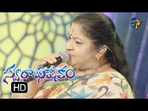 Kita Kita Thalupulu Song |  Chitra Performance | Swarabhishekam | 24th  December 2017 | ETV  Telugu