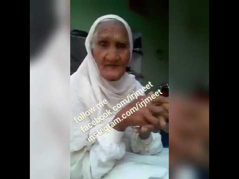 Funny Old Lady talking Punjabi  frustrated