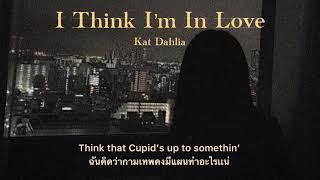[ thaisud ] I Think I'm In Love - Kat Dahlia แปลไทย