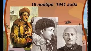 Казахстан в годы Великой Отечественной войны 1941 1945 гг