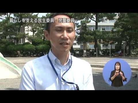 きのくに21 2016年9月4日 新生「...