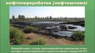 biodiesel crimea presentation rus(, 2010-07-12T17:33:27.000Z)