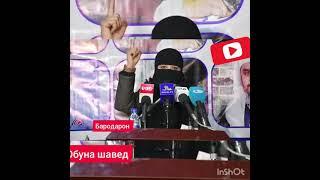 Тарафдории як хохар Аз Устод Мубашир муслимёр