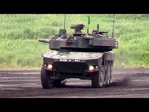 【総火演初の機動展示】陸上自衛隊 16式機動戦闘車|Japan's Type 16 Maneuver Combat Vehicle JGSDF 2017