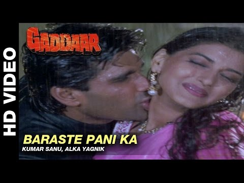 Bollywood Kisses | Part X | 1970 – 1990's from YouTube · Duration:  1 minutes 8 seconds