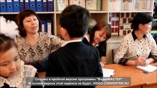 """Урок по естествознанию по теме """"Сколько весит твой рюкзак?"""", 2 класс, ОСО, Казахстан"""