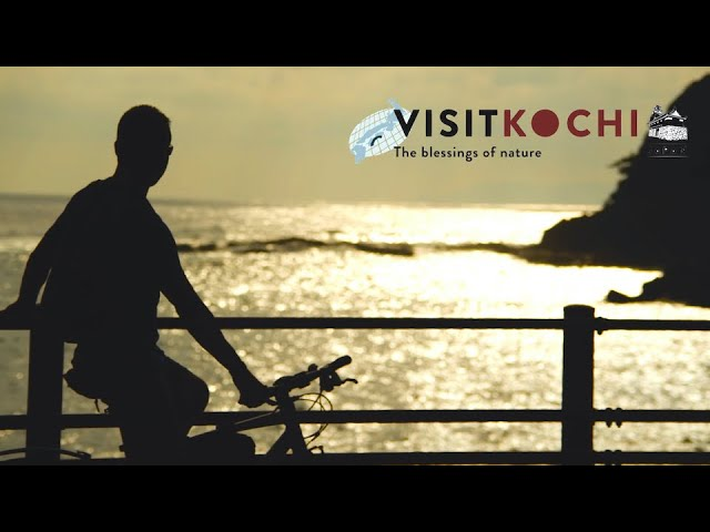 Cycling × Nature - VISIT KOCHI JAPAN