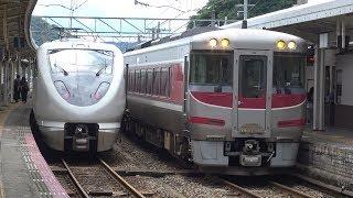 【4K】JR山陰本線 特急はまかぜキハ189系気動車 城崎温泉駅発車