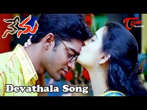 Nenu Songs - Devathala - Veda - Allari Naresh