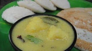 Kadappa Recipe In Tamil   Kumbakonam Kadappa   South Indian   Gravy For Idly Dosa   Gowri Samayal