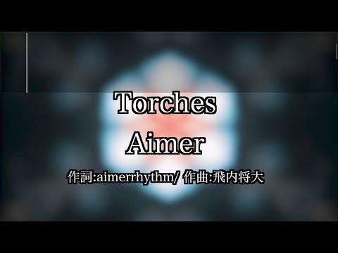 【練習用制作カラオケ】Torches / Aimer / ヴィンランド・サガ エンディングテーマ / 歌詞付き フル / Karaoke