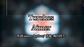 Gambar cover 【練習用制作カラオケ】Torches / Aimer / ヴィンランド・サガ エンディングテーマ / 歌詞付き フル / karaoke