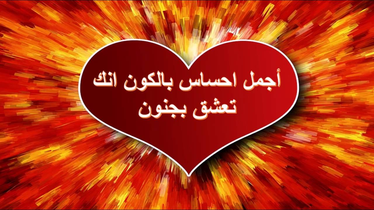 Happy Anniversary عيد زواج سعيد يا عمري