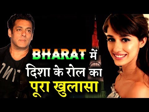 REVEALED: Details About Disha Patani's Role in BHARAT