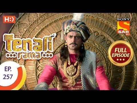 Tenali Rama - Ep 257 - Full Episode - 2nd July, 2018