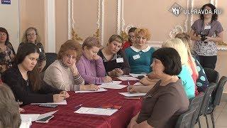 Как стать социальной няней. Уроки для ульяновцев проводит член общественной палаты РФ