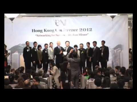 BNI Hong Kong Conference 2012 Ivan Misner