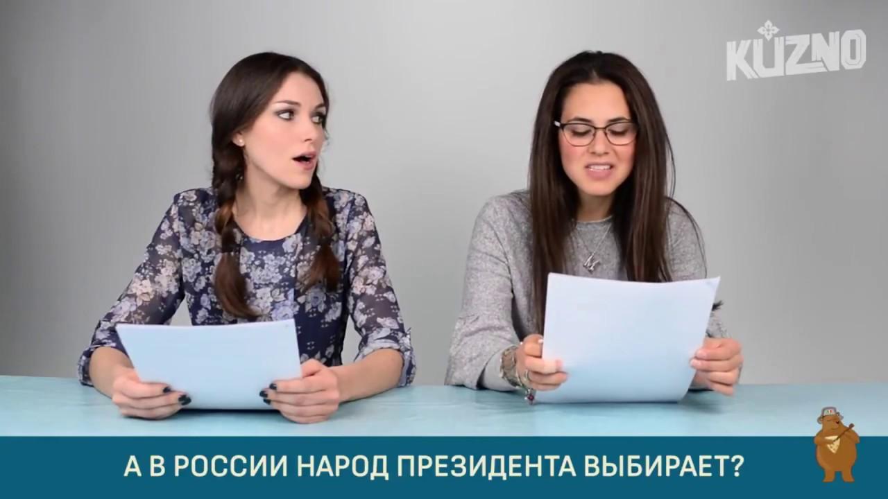 Диванная аналитика - Владимир Путин, 30 лет, Ларин и СЛАВА КПСС, ВЫБОРЫ 2018!