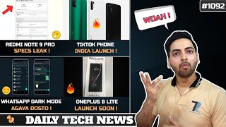 Redmi Note 9 Pro Specs Leak,Tiktok Phone India Launch,Find X2 5G India,Huawei Indus OS india,Oneplus