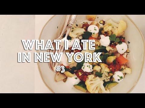 WHAT I ATE IN NEW YORK (VEGAN) #3 // LAIKA MAGAZINE SHOOT | Lauren In Real Life