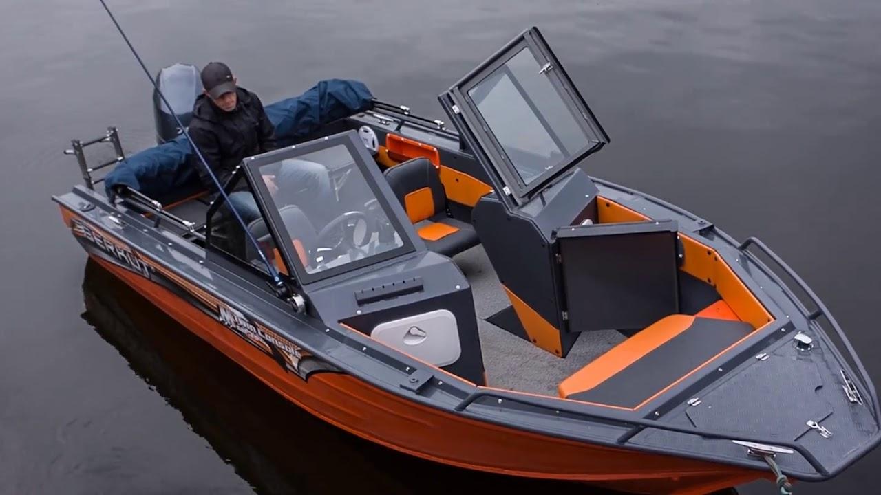 Алюминиевая лодка NewStyle-431 консоль - YouTube