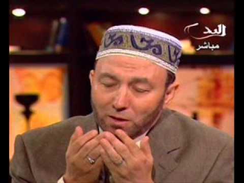 mohamed jebril mp3