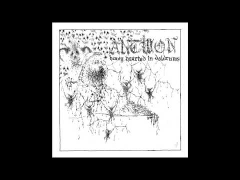 Antwon & Lil Ugly Mane - Rain Song