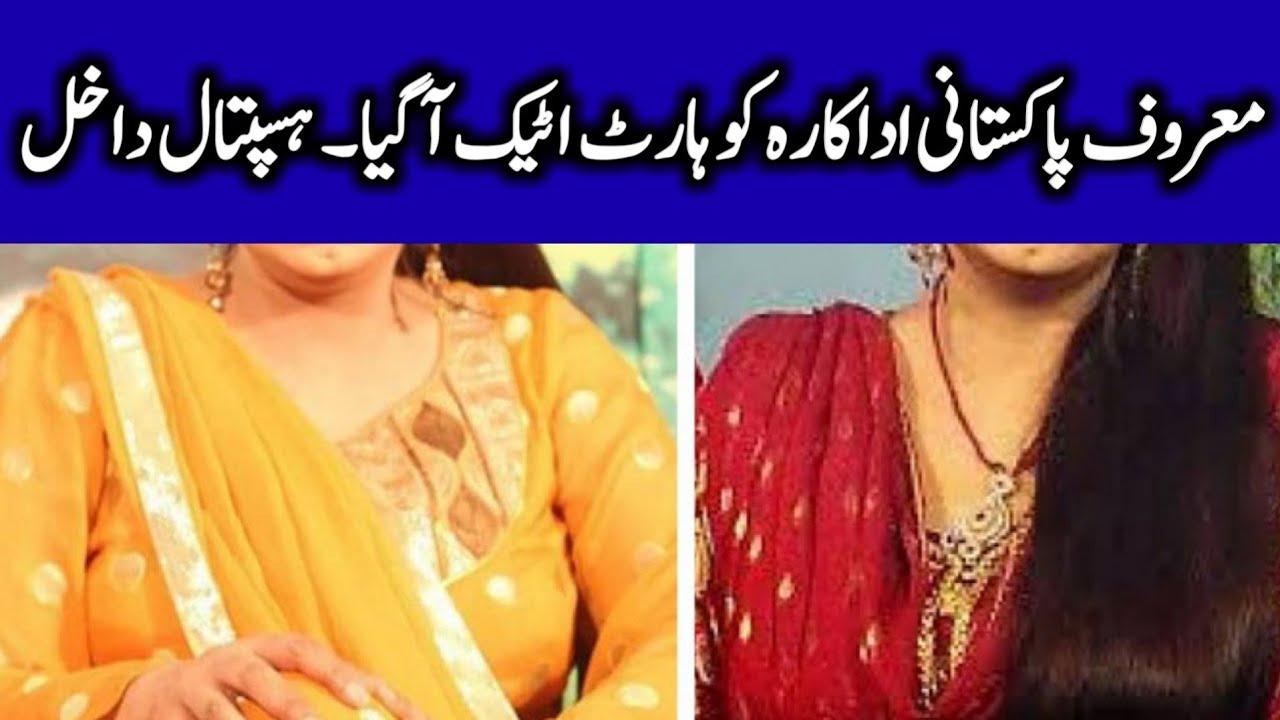 Bad News about Famous Pakistani Actress   CT1