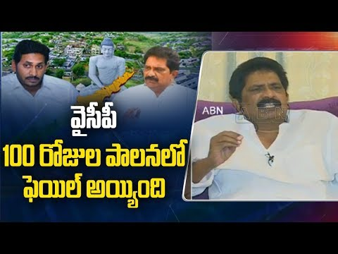 Exclusive Discussion with Sabbam Hari on YS Jagan 100 Days Ruling | Part 1 | ABN Telugu teluguvoice
