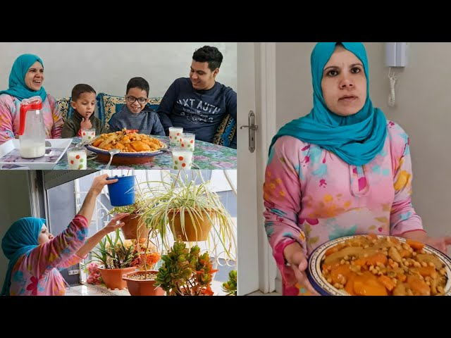 روتين الحداكة والنشاط 😍 مع نادية بنت لالة حادة