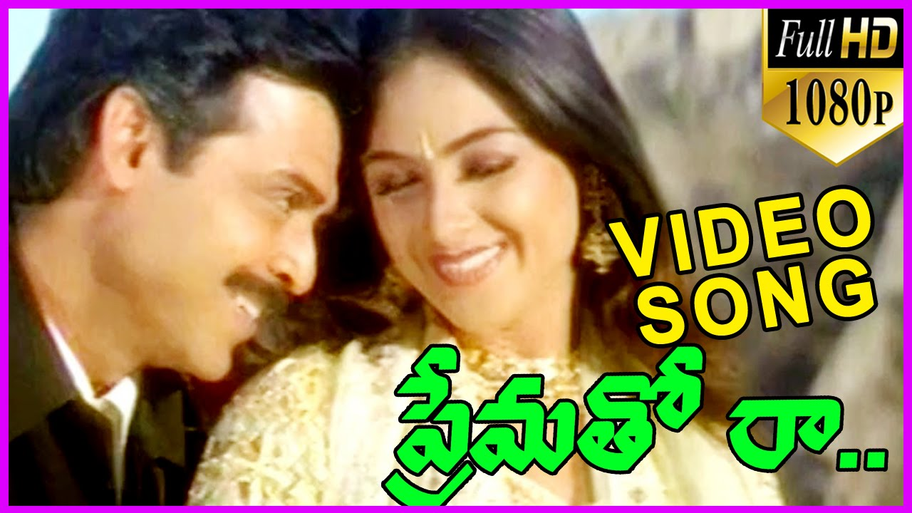 raa1 video songs