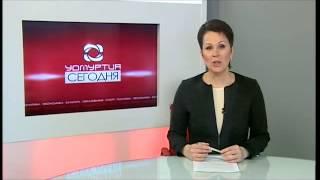 Новости спорта 13 февраля 2013 г. ВИДЕО