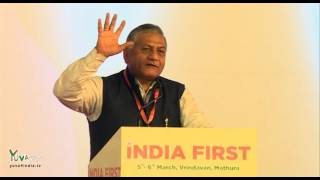 general v k singh s speech during bjym national convention at vrindavan mathura 05 03 2016