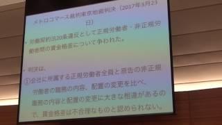 「働き方改革ならこっち!」3/4 大槻奈巳さん