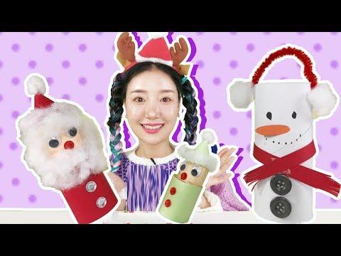 《晚安DIY》KIDS DIY Christmas crafts Using paper roll make santa 废弃纸芯变身圣诞老人!