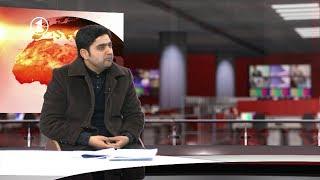 Hashye Khabar 08.02.2020 - انتقاد از نبود حکومتداری خوب در بخش انرژی