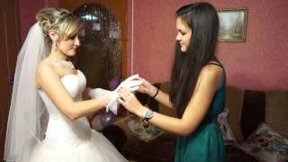 свадба 26 октября жених и невеста сборы