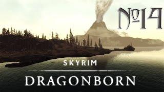 Прохождение TES V: Dragonborn #14 Путь знания