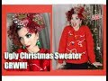 Holiday GRWM: Ugly Christmas Sweater Party Edition! CHERRY DOLLFACE