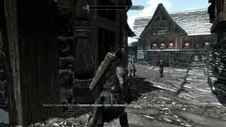 TES 5 Skyrim - Как попасть в Темное Братство