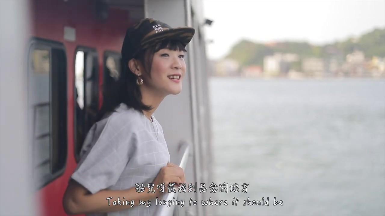 高雄旗津 Kaohsiung Ci-Jin - YouTube