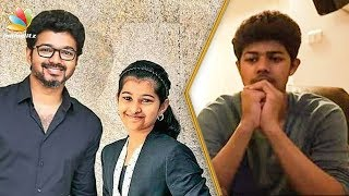 Download Vijay S Lovely Unseen Moments With Their Son Sanjay