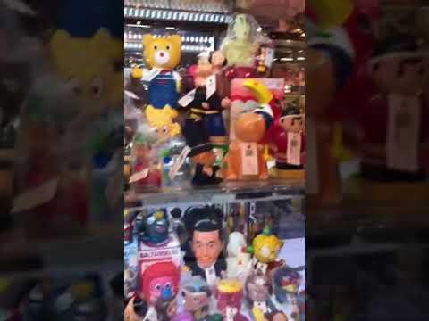 Mandarake Nakano Broadway vintage toys