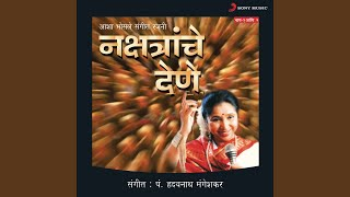Nabh Uthrooni Aale Free MP3 Song Download 320 Kbps